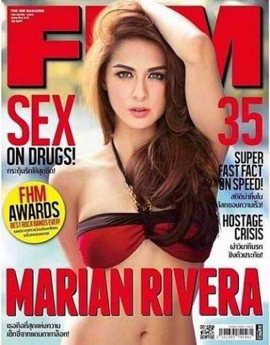 Marian-Rivera-FHM